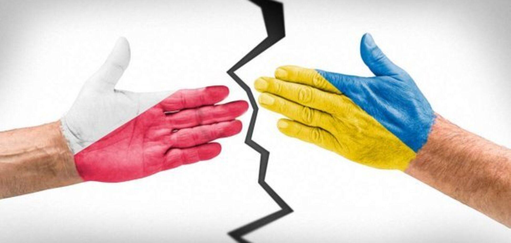 Названзачинщик польско-украинского конфликта