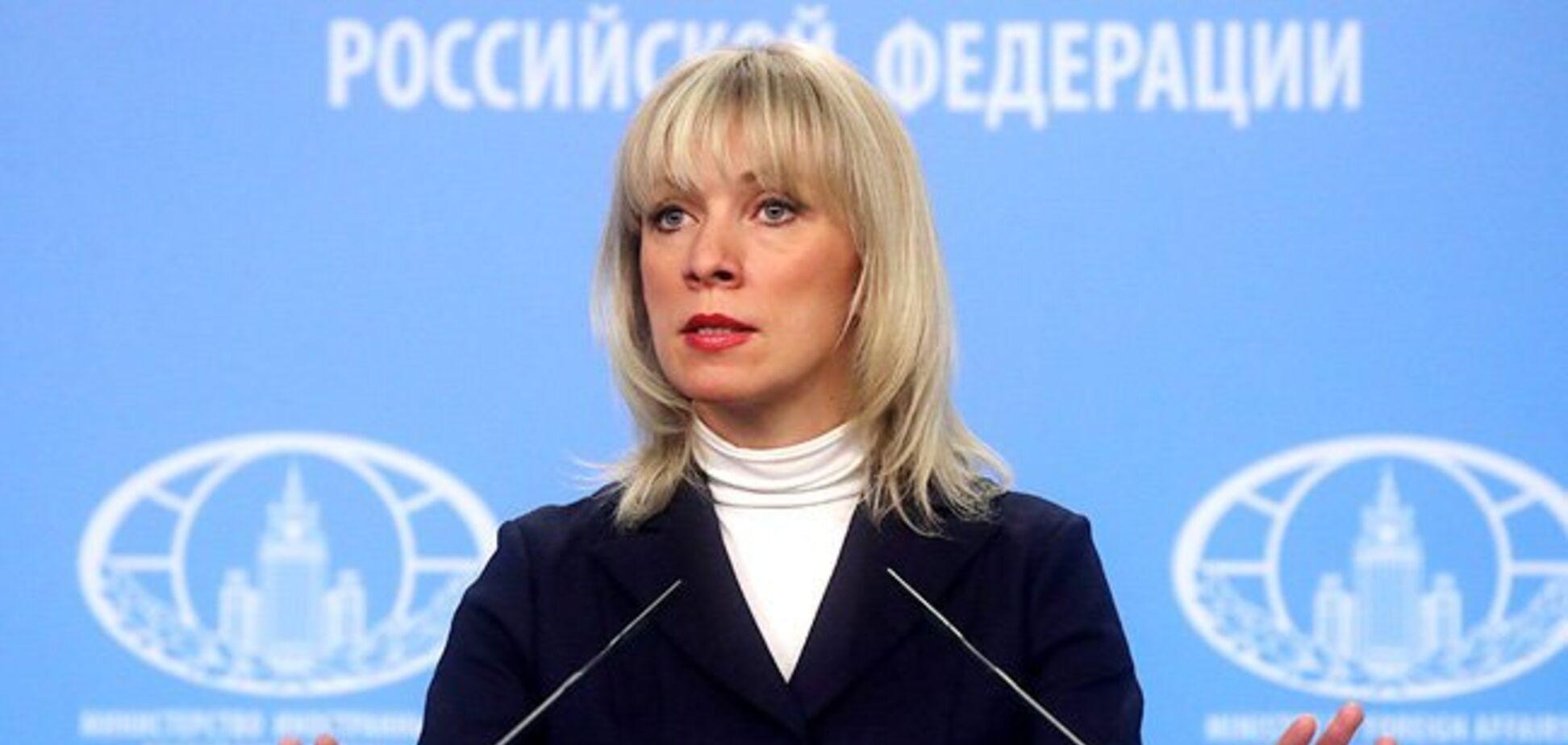 'Бессмысленный набор букв!' В МИД России скандально отреагировали на заявление Зеленского