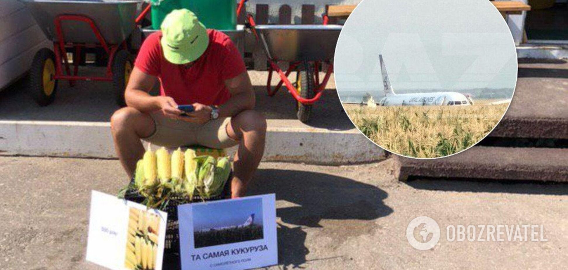 В России мужчина продавал кукурузу с места крушения самолета