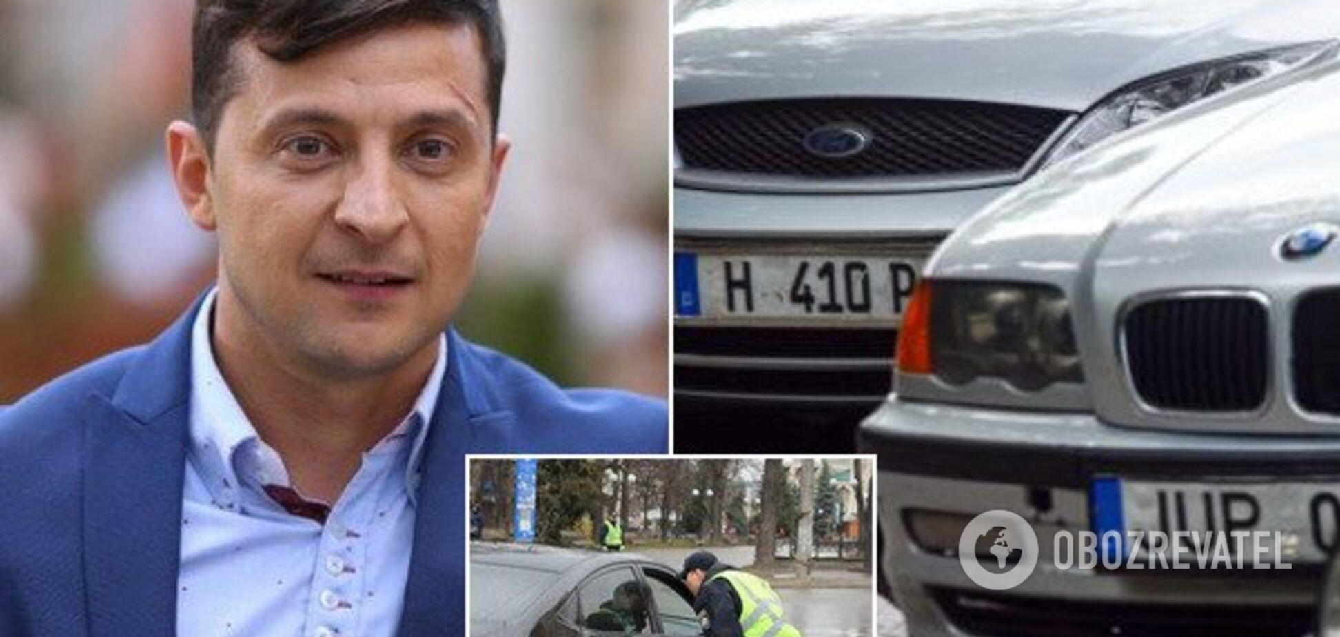Зеленський не встиг: 'євробляхерів' почнуть жорстко штрафувати