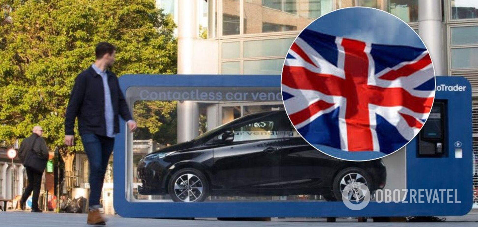 Британцам предложили новый революционный способ покупки машин