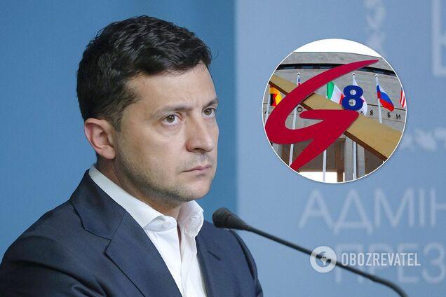 Зеленський відреагував на ідею про повернення Росії в G8