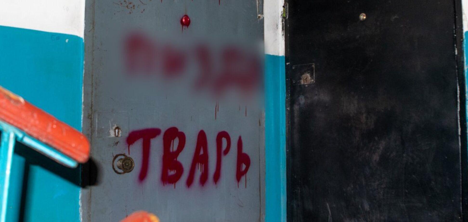 Вибухівка в дверному замку: вхід в квартиру нажахав жінку в Дніпрі