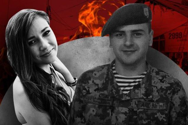 """Сгоревшие в отеле """"Токио Стар"""" Евгений и Маргарита"""