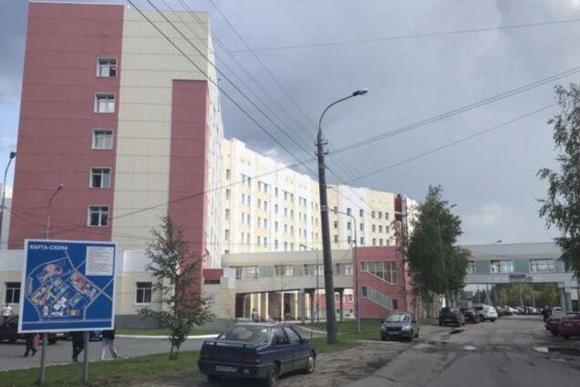 Лікарня в Архангельську, куди привезли постраждалих