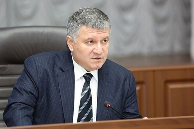 Не глава МВД: названа возможная должность для Авакова