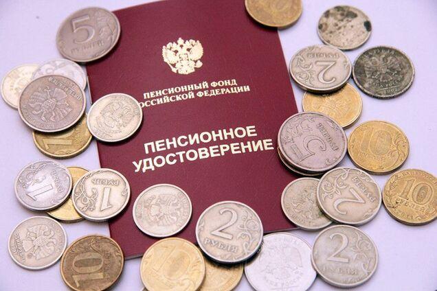 Ради пенсии: в России чиновник придумал ловкую схему обмана