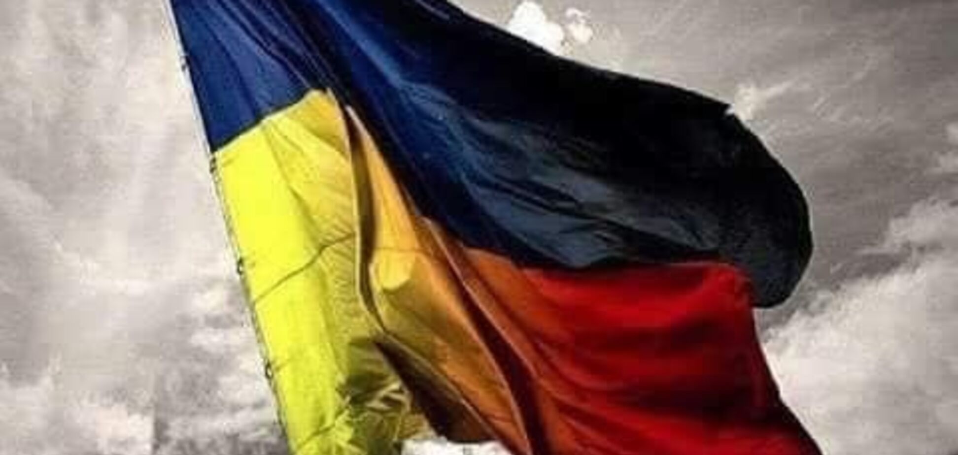 Синьо-жовтий прапор — символ Перемоги!