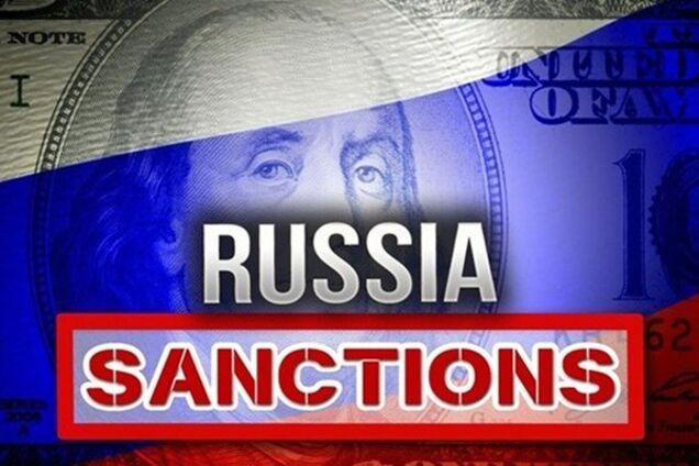 Иллюстрация. США вводят против России санкции