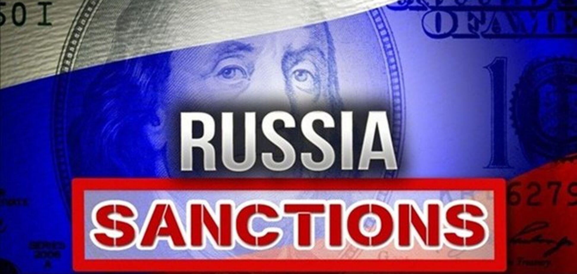 США вводять проти Росії санкції у справі Скрипалів