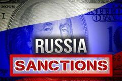 США вводят против России санкции по делу Скрипалей