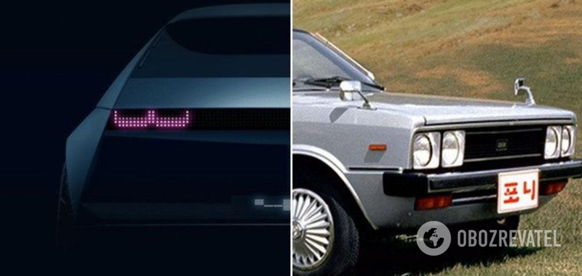 Hyundai представить новий електрокар у стилі ретро: в мережу потрапили перші фото