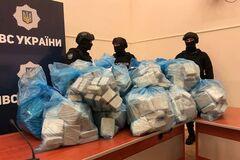 'Я оптом віддам!' Аваков запропонував продати в Росію конфіскований героїн