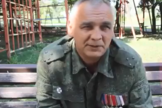 """Терорист """"ДНР"""""""