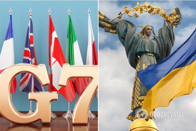 """""""Полностью преданы!"""" В G7 выступили в поддержку Украины"""