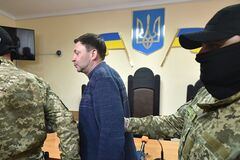 Дело Вышинского: миссия Венедиктова выполнена