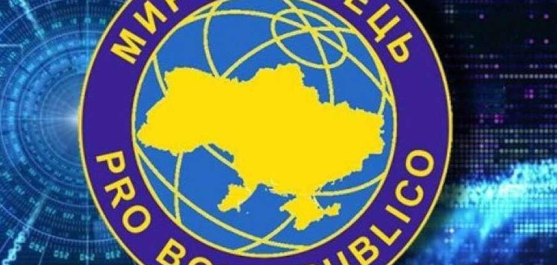 'Інструмент залякування українців': Німеччина зажадала закрити сайт 'Миротворець'