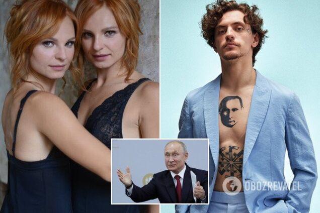 Зірки, які розчарували Україну