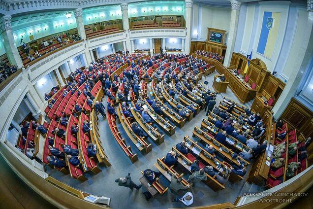 Ілюстрація. Верховна Рада
