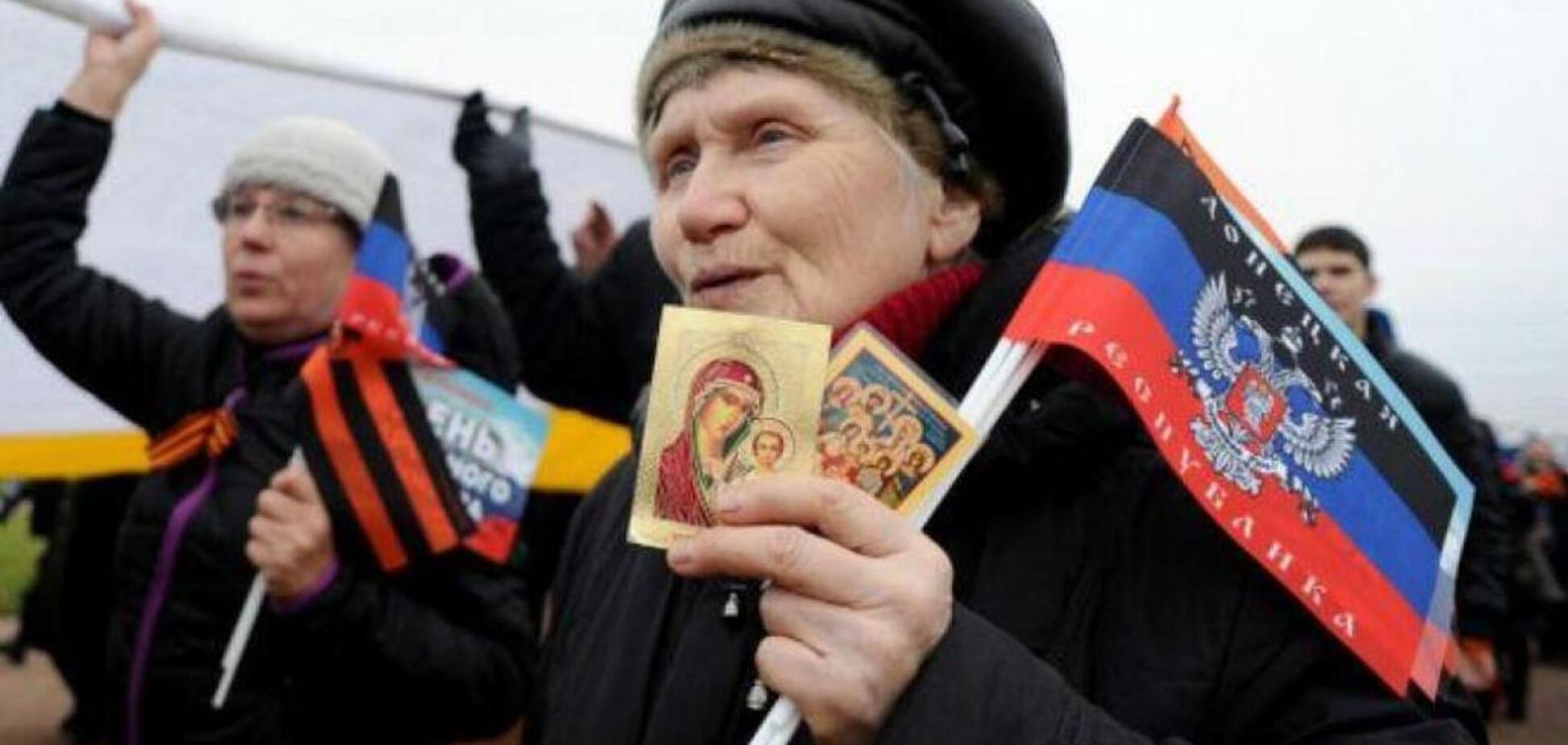 Пенсіонери в ДНР