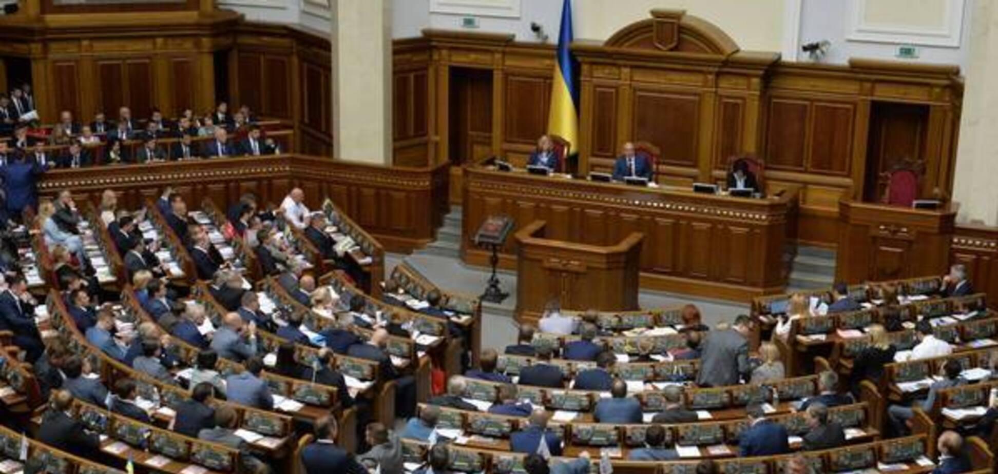 У Зеленского готовы сократить количество депутатов в Раде