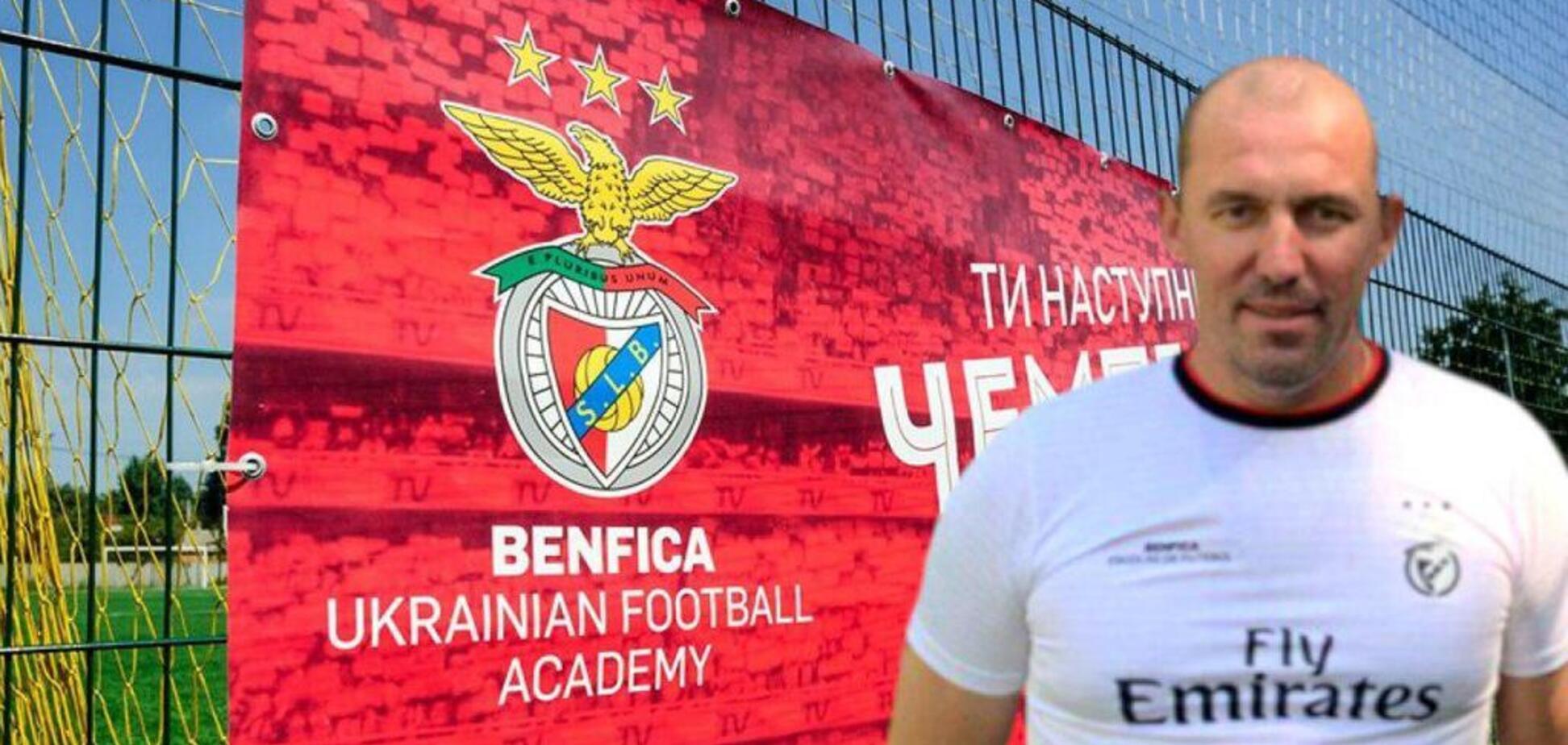 Легенды украинского футбола стали тренерами в 'Бенфике'