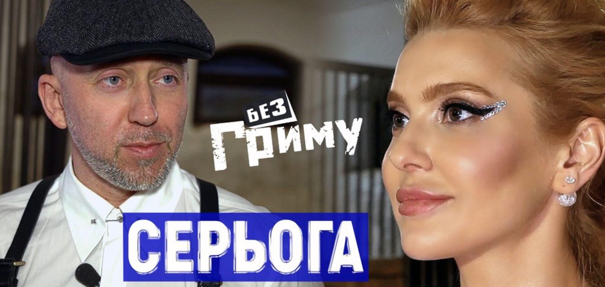 'Когда я проходил полиграф, то сразу во всем сознался' - Сергей Пархоменко в блиц-шоу 'БЕЗ ГРИМА'