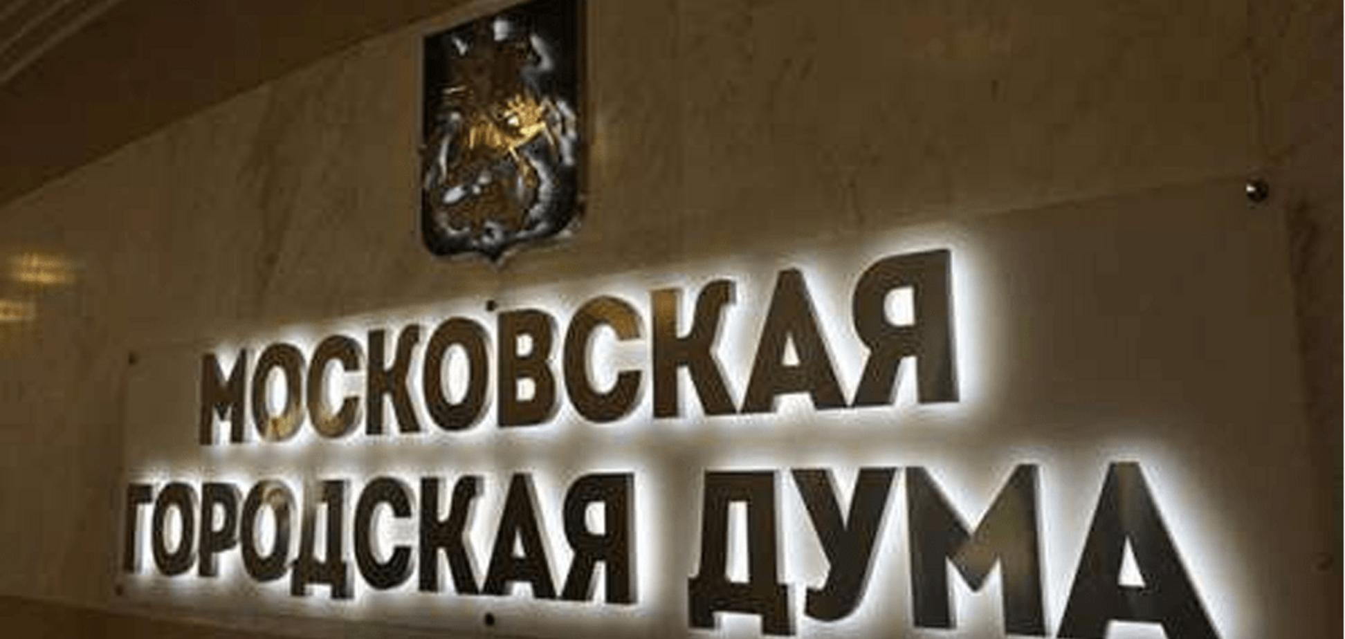 Возможно, последние выборы путинского периода