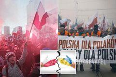 'Никаких украинцев!' В Польше отреагировали на громкий межнациональный конфликт