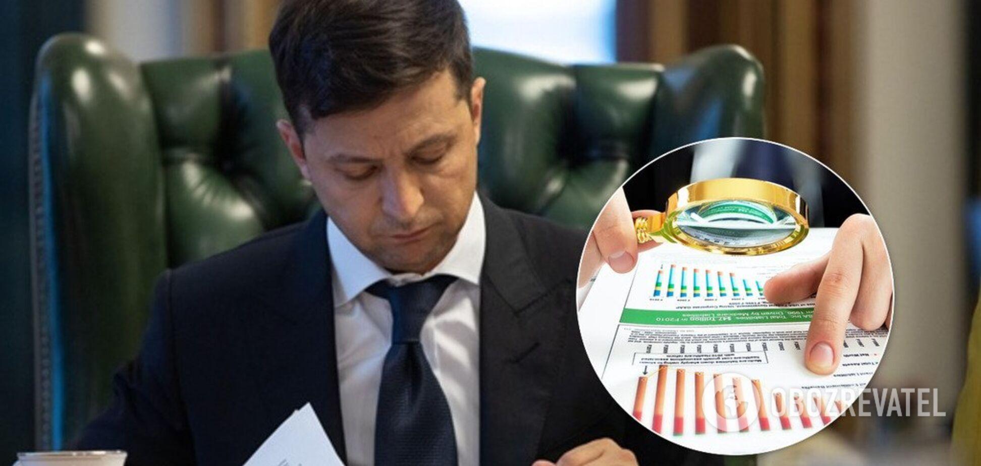 'Зеленський дав сигнал': в Україні оголосили про запуск масштабної реформи