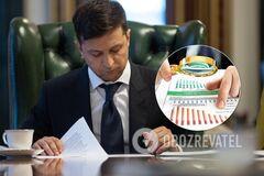 'Зеленский дал сигнал': в Украине объявили о запуске масштабной реформы