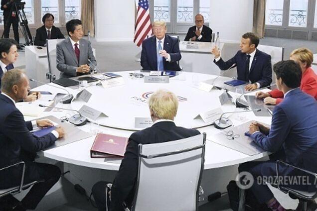 Саммит G7 во Франции