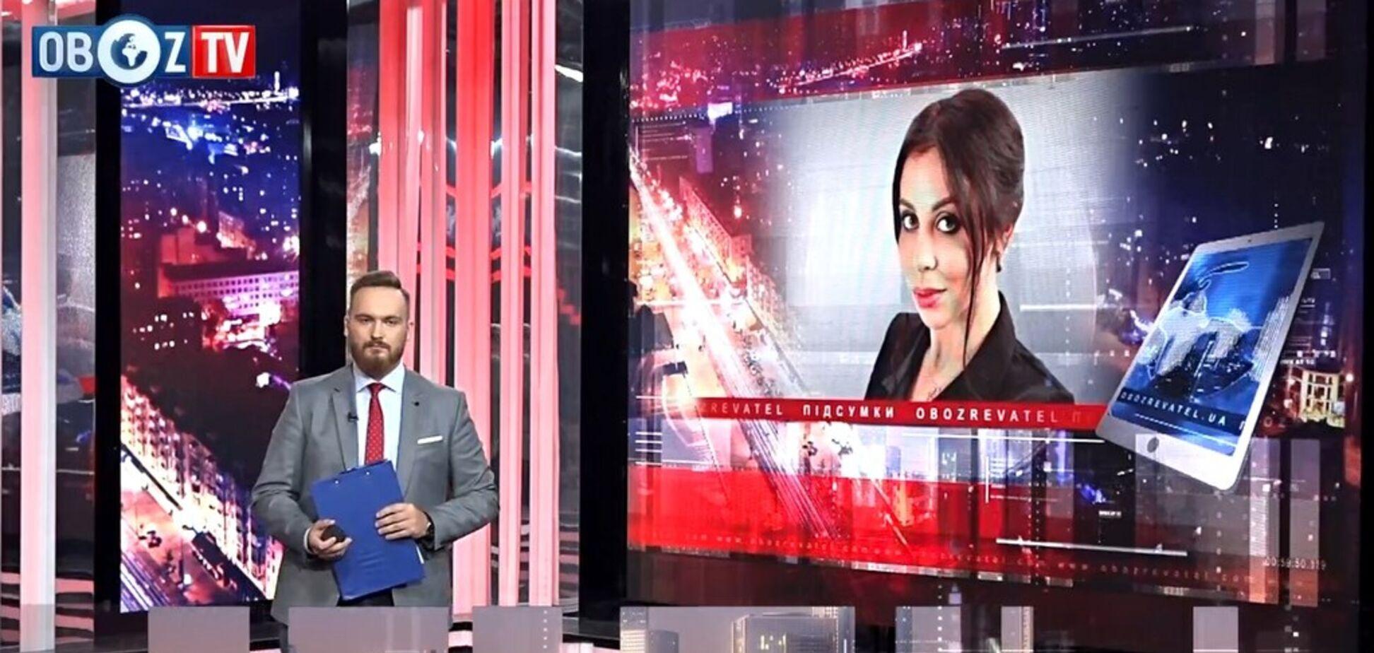 'Дело сенсорной кнопки': в ГБР объяснили следственные действия в Раде