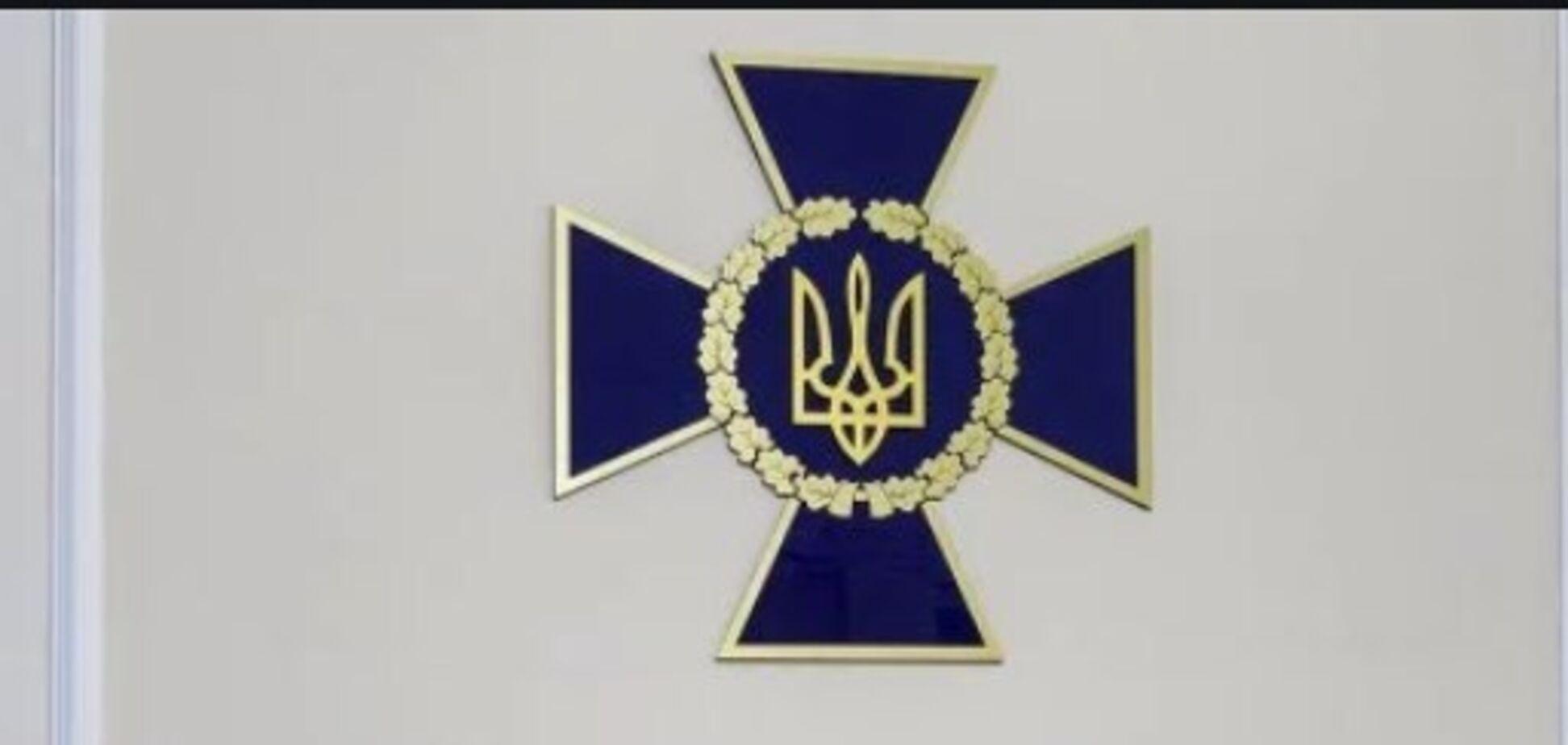 Зеленський призначив главу ГУ СБУ Києва й області: хто він