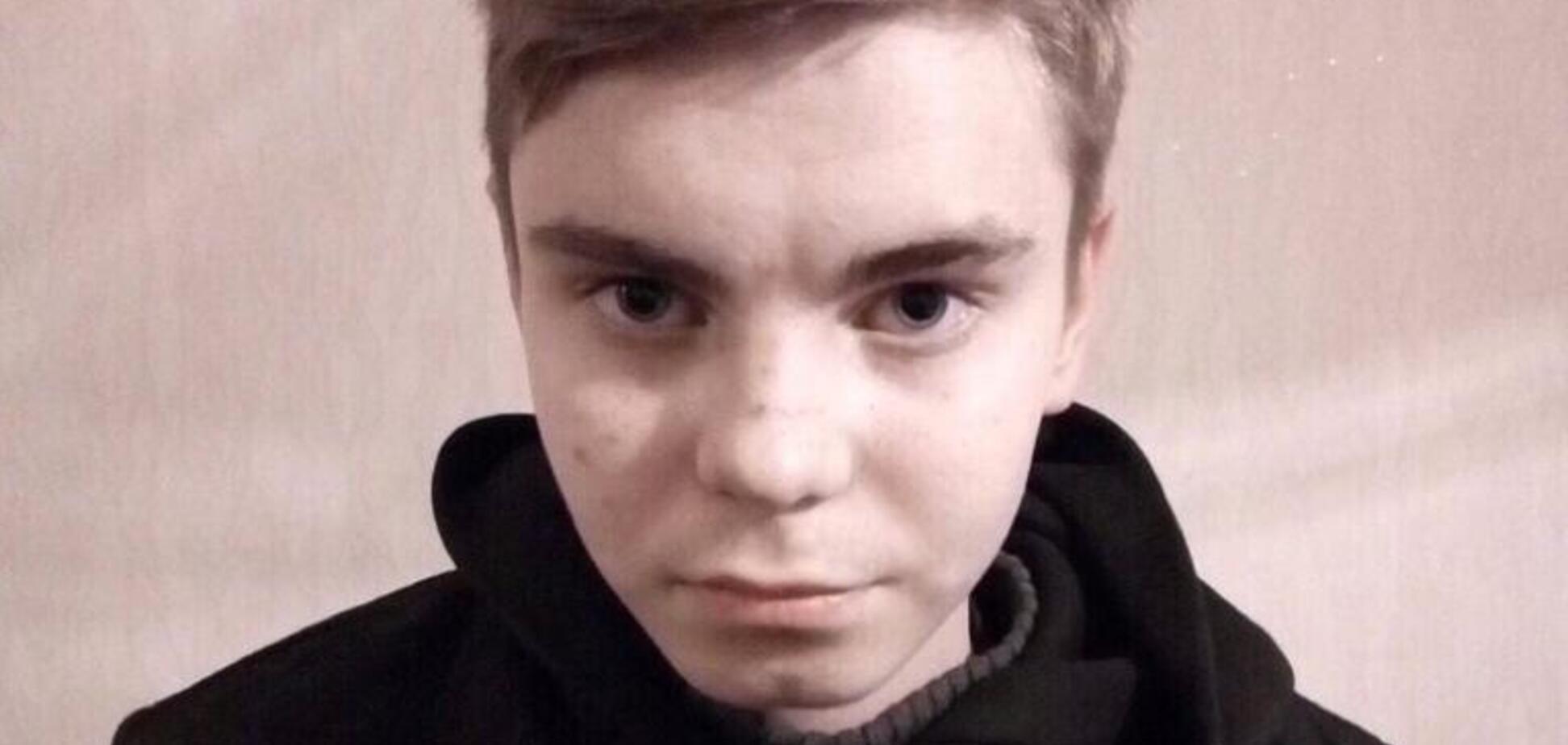 На Дніпропетровщині тиждень розшукують втікача підлітка: фото і прикмети