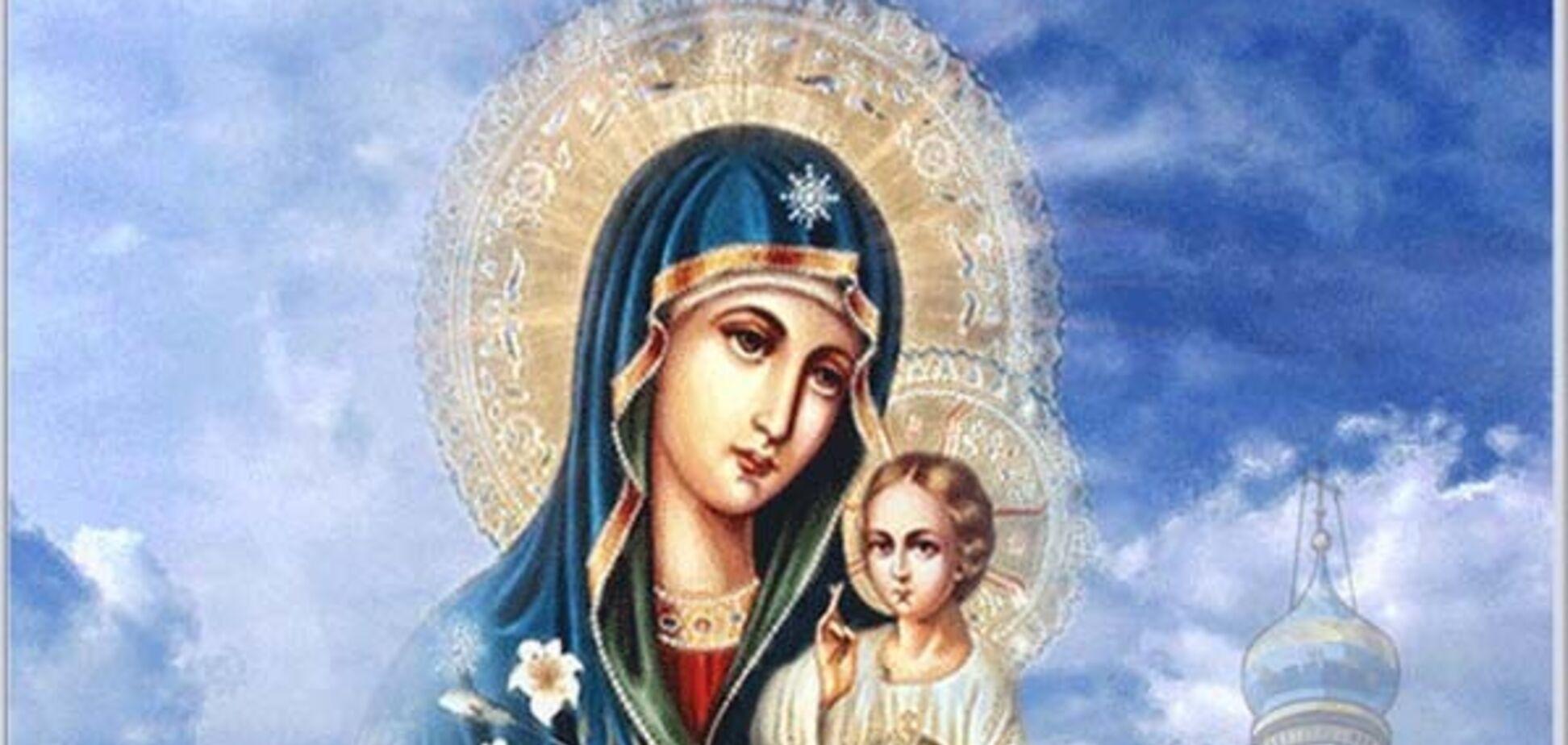 Успение Пресвятой Богородицы: самые яркие поздравления и открытки с праздником