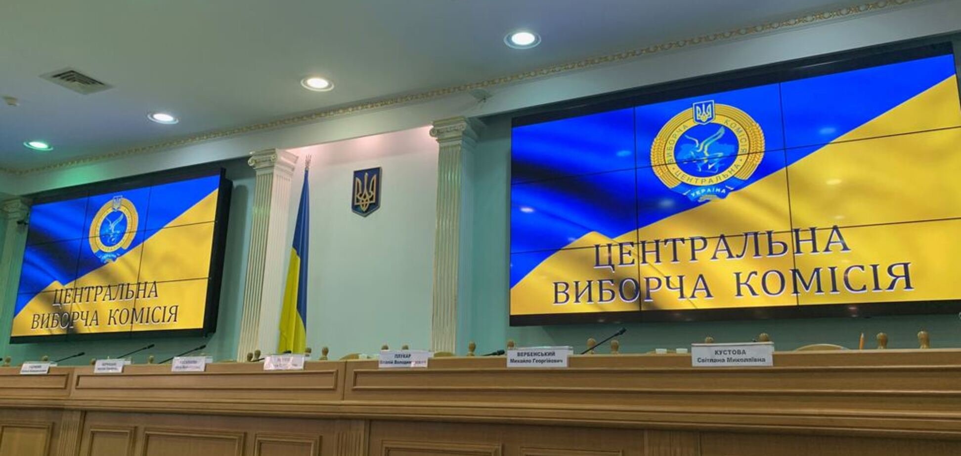 ЦВК зареєструвала всіх нардепів нової Ради