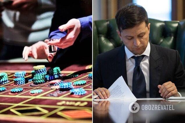 Зеленский легализирует казино
