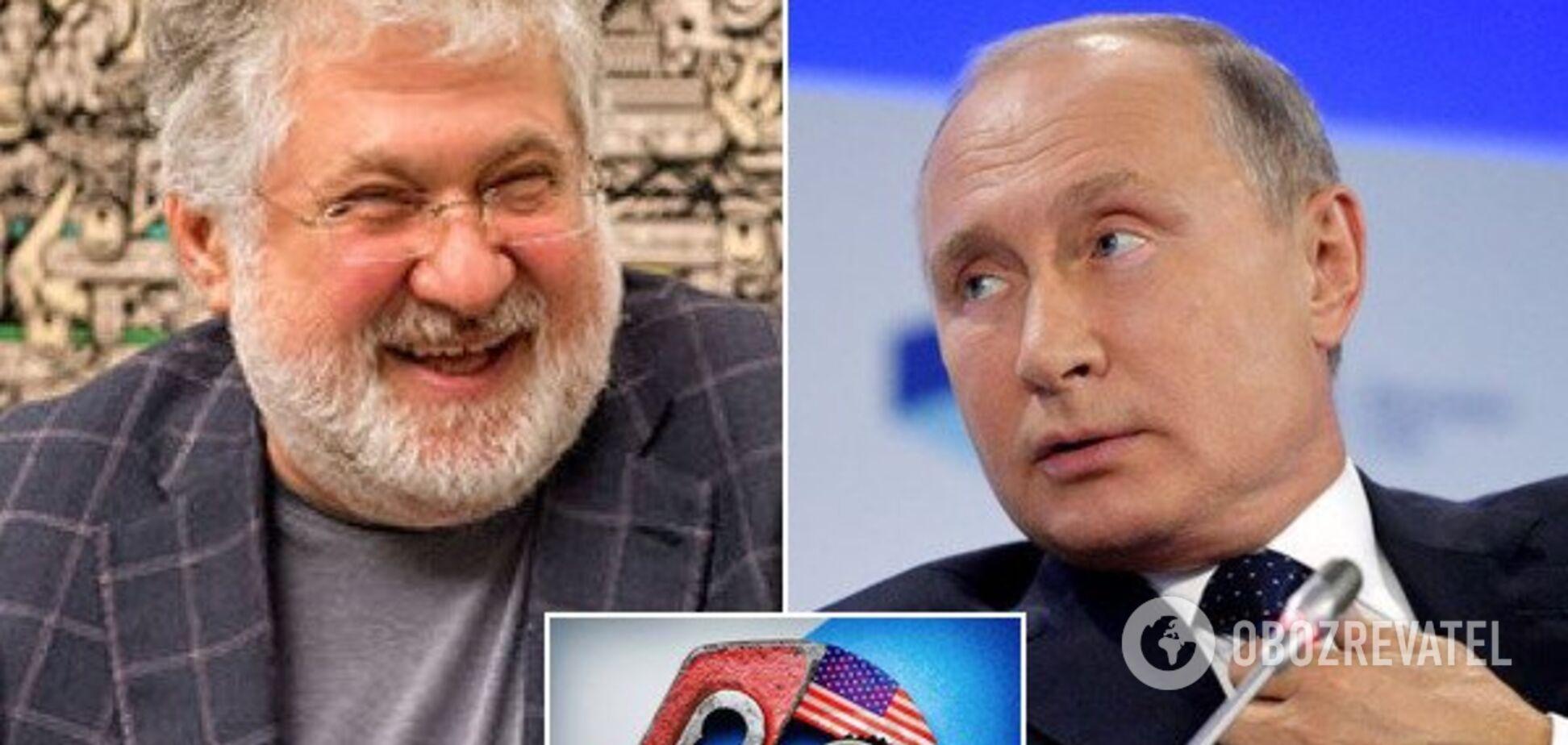 Коломойський запропонував зняти санкції з Росії