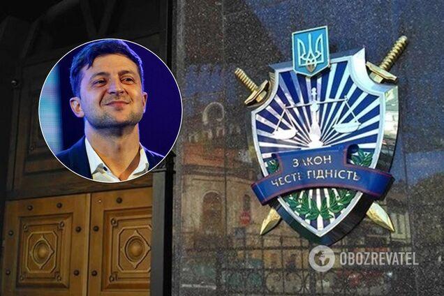 Зеленський готує реформу ГПУ, ілюстрація