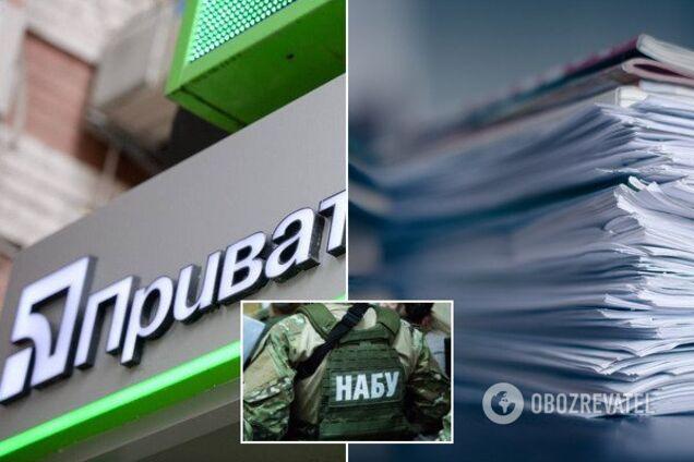 НАБУ отримало доступ до секретних даних ПриватБанку