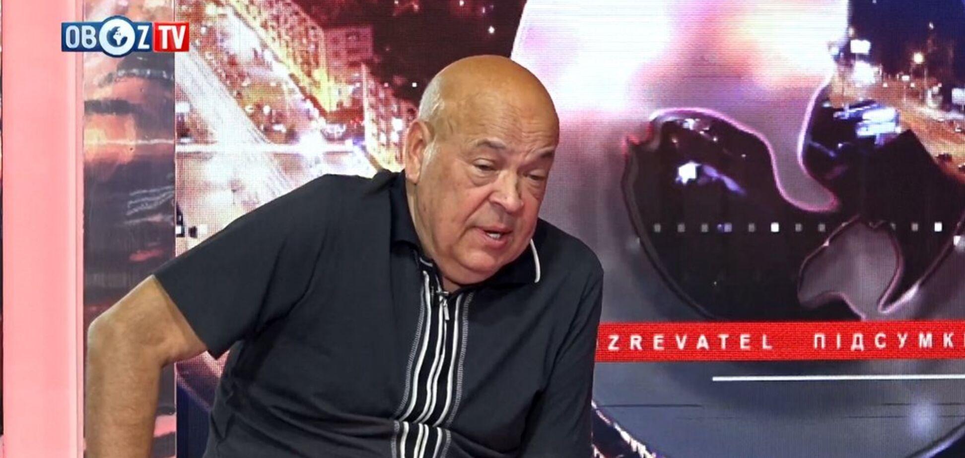 Населення окупованих територій не готове до деокупації: Геннадій Москаль