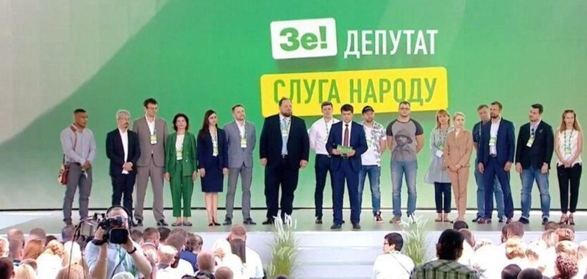 ''Слуга народа''. Источник: Delo.ua