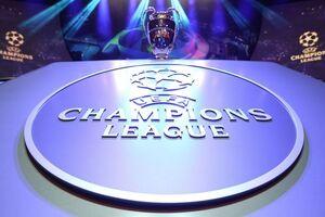 Відбулося жеребкування Ліги чемпіонів: всі групи