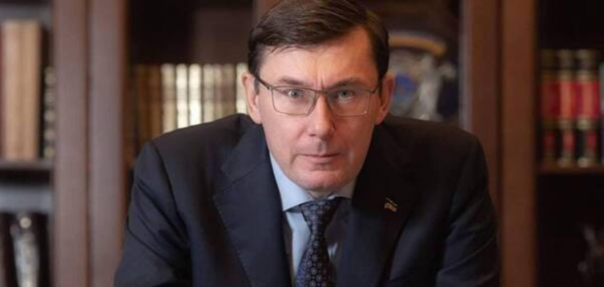 Луценко написав заяву про відставку: що далі