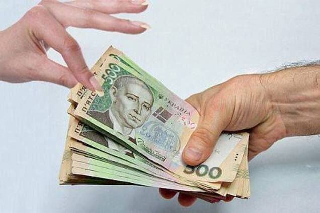Микрокредитование в Украине: проблемы и перспективы развития