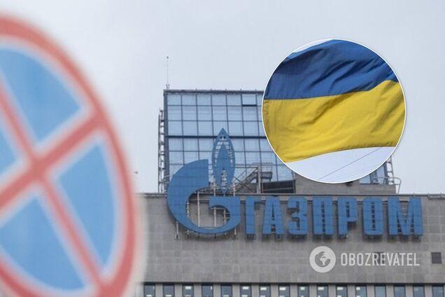 """Победа над """"Газпромом"""" в суде"""