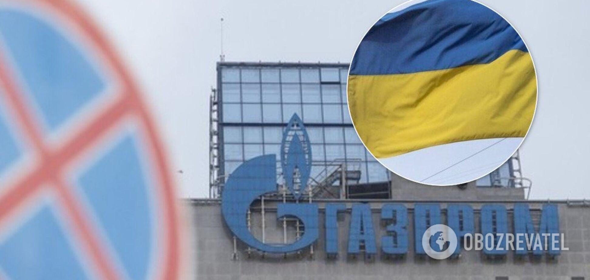 В 'Нафтогазе' объяснили, почему не удалось повысить тариф на транзит для 'Газпрома'