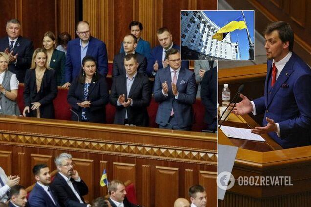 Призначено новий склад Кабінету міністрів України