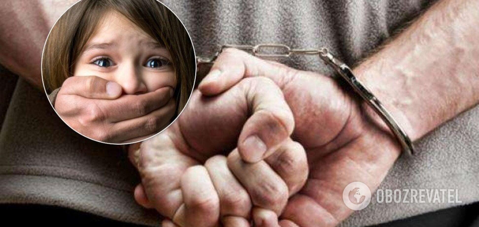 На Полтавщині чоловік зґвалтував 6-річну дівчинку